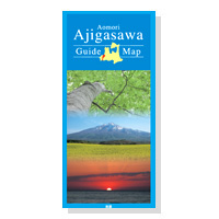 Ajigasawa Guide Map [English]